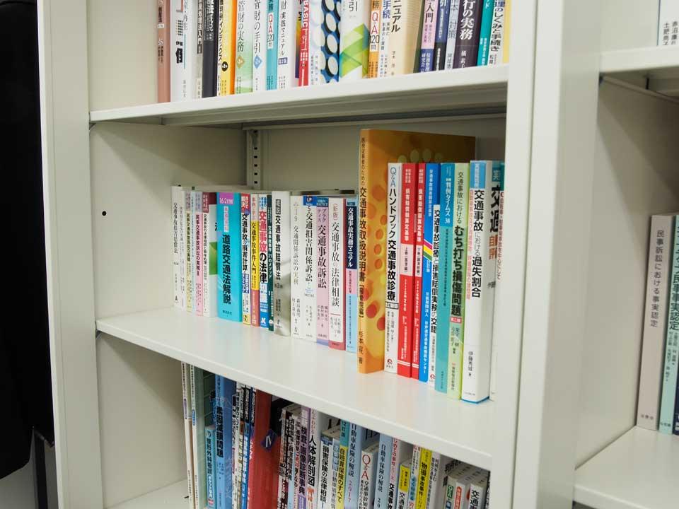 交通事故に関する書籍の本棚